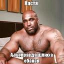 fars_21